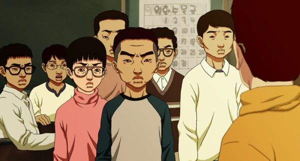 King of Pigs, Still, D: Yeun Sang-ho Korea 2011, 97 min