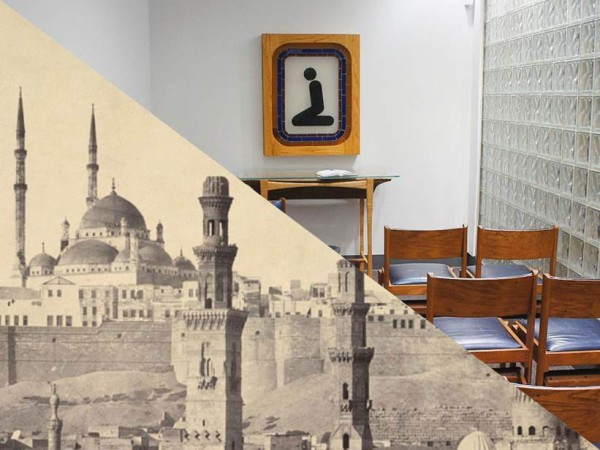 City - Religion - Capitalism | Muhammad-Ali-Moschee in Cairo / Interfaith Chapel at Atlanta airport | Cornell University Library / Paulo Ordoveza, CC BY 2.0, Collage