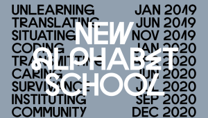 Blog New Alphabet School