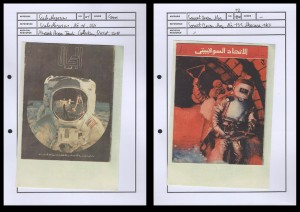 Abstracts from the archive of the project Borrowed Faces | Collected and commented by Fehras Publishing Practices, 2018 – 2021